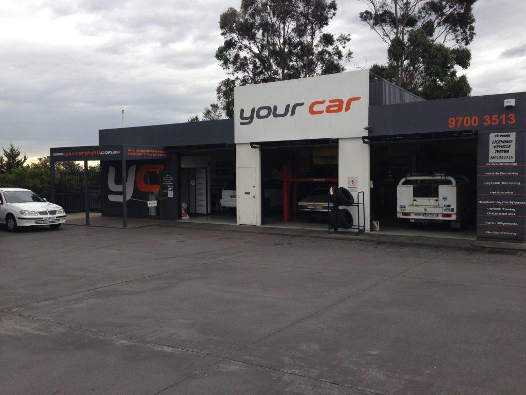 YC Shop Front